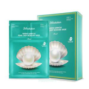 【8月预售】新品JM solution海洋JM珍珠玻尿酸水光三部曲面膜10片/盒