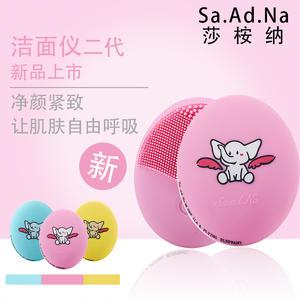 泰国Sa.Ad.Na电动式毛孔洗脸刷硅胶洁面仪 二代小飞象