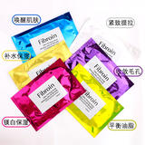 【8月预售】泰国Fibroin面膜六个颜色六种功效 单片