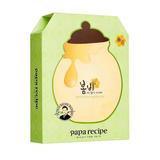 【12月预售】韩国papa recipe 春雨绿蜂蜜牛油果面膜10片新品