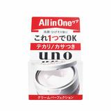UNO/吾诺男士五合一保湿面霜红色款90g