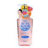 日本高丝KOSE Softymo 清爽温和保湿卸妆油230ml 粉色