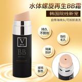 韩国FAU再生黑BB霜 遮瑕孕妇可用