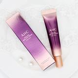 韩国AHC新款第七代眼霜30ml 紫色眼霜