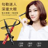 【一般贸易】泰国 DFN千机变眼线笔送替换