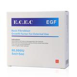 修复痘肌黄皮推荐!ECEC小分子肽冻干粉+小分子肽原液修护套5ml+5ml(80000IU)