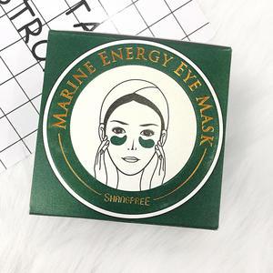 韩国SHANGPREE香蒲丽眼膜绿公主眼膜贴去眼袋黑眼圈 带防伪