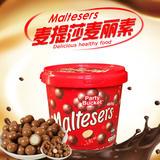 【12月预售】澳洲Maltesers麦丽素巧克力 桶装465g