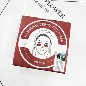 SHANGPREE香蒲丽 红参果精华眼膜弹力保湿抗衰老60片  带防伪的
