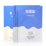 悦薇娅 玻尿酸深透补水面膜5片/盒 蓝色
