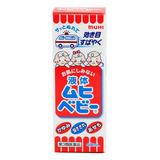 MUHI池田模范堂 儿童无比滴40ml 日本原版