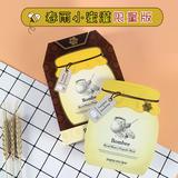 新品 Papa recipe春雨皇家蜂蜜面膜小蜜罐限量版 7片/盒