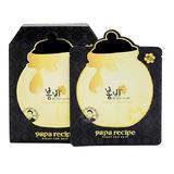 【一般贸易】韩国春雨黑卢卡蜂蜜面膜papa recipe蜂蜜春雨黑面膜补水  10片/盒