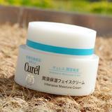 日本Curel/珂润 润浸保湿滋养深层面霜40G