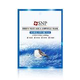 韩国SNP燕窝面膜10P 深层保湿高浓缩燕窝原液