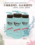 韩国 CLATTY可蕾蒂身体乳妈咪宝贝娇嫩润肤乳滋润保湿300ml