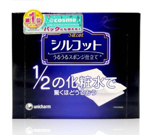 日本Unicharm尤妮佳超级省水1/2化妆棉 40枚