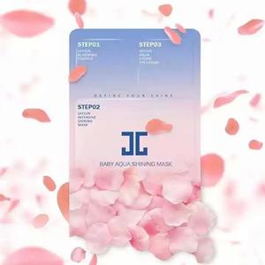 JAYJUN水光粉色樱花BABY面膜10片/盒