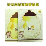 韩国papa recipe春雨面膜保湿含大量蜂胶蜂蜜10片/盒   最新防伪