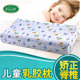 ventry泰国进口儿童乳胶枕头全棉卡通学生枕小孩宝宝枕头50cm*25cm