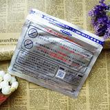 日本久光膏药贴 关节腿腰颈椎腰椎膏贴一包7片