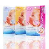 日本mandom曼丹娃娃脸玻尿酸面膜高保湿补水白皙5片