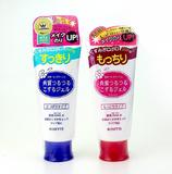 日本 ROSETTE/诗留美屋面部温和去角质凝胶120g (蓝色普通款)/(红色保湿款)