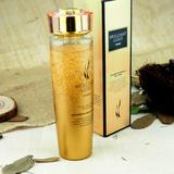 【12月预售】韩国AHC24K黄金水玻尿酸补水提亮肤色爽肤水化妆水140ml