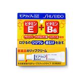 Shiseido资生堂MOILIP药用滋润润唇膏口唇炎修护8g