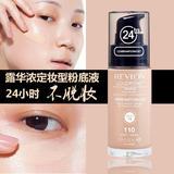Revlon/露华浓24小时不脱色粉底液30ml 110#混合油性皮肤