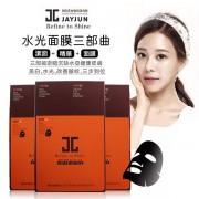 韩国整形医院JAYJUN水光针三部曲面膜贴 保湿款橙色(盒装)