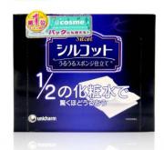 日本Unicharm尤佳妮超级省水1/2化妆棉 40枚