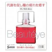 日本 参天Beautyeye高浓度玫瑰眼药水12ml 粉色