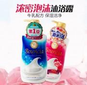 日本Cosme大赏 COW Bouncia 浓密泡沫沐浴露550ml (两款味道可选)
