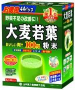 日本原装 山本汉方大麦若叶青汁粉末抹茶味132g 44袋