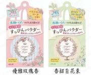 日本CLUB 出浴素颜保湿护肤美肌蜜粉26G 心机裸妆无需卸妆