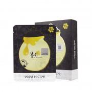 韩国春雨黑卢卡蜂蜜面膜papa recipe蜂蜜春雨黑面膜补水  10片/盒