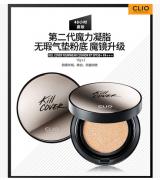韩国 CLIO珂莱欧 魔镜气垫BB粉底霜带替芯二代 附定妆喷雾