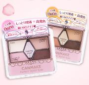 CANMAKE/井田雕刻裸妆五色眼影盘自然细腻显色珠光眼线彩妆盒