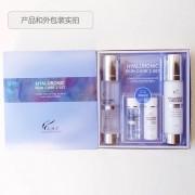 韩国AHC神仙水套装玻尿酸补水保湿清爽神仙水水乳套盒